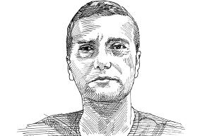 ניצן כהן / איור: גיל ג'יבלי