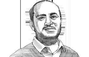 עומר גנדלר / איור גיל ג'יבלי