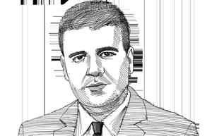 """עו""""ד דון סוסונוב / גיל ג'יבלי"""