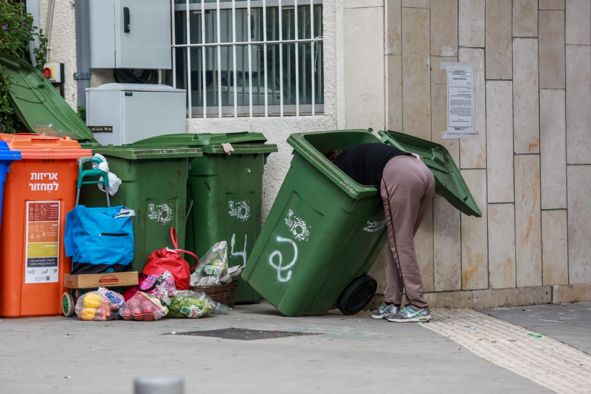 פושטי יד / צילום: שלומי יוסף