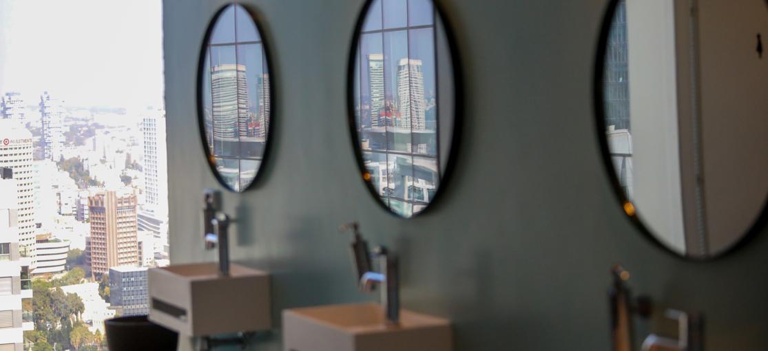 משרדי armis / צילום: שלומי יוסף