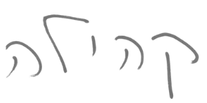 כתב ידה של עדי סופר-תאני