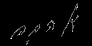 כתב ידו של יאיר לפיד