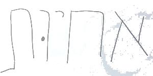 כתב ידה של מיכל גרא מרגליות