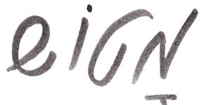 כתב ידה של יעל שרר