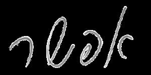 כתב ידה של דפני ליף
