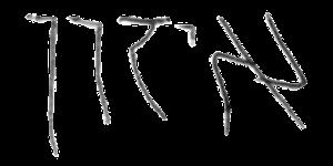 כתב ידה של טלי בוגדנובסקי