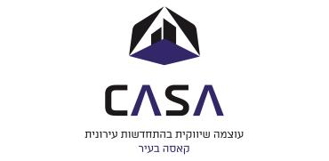 """קאסה- לוגו/ יח""""צ"""