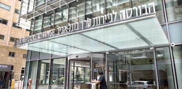 הבורסה בתל אביב / צילום: איל יצהר