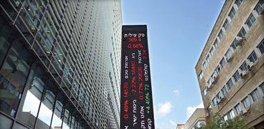 הבורסה בתל אביב / צילום: תמר מצפי
