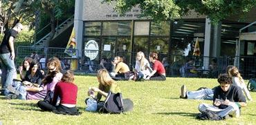 תלמידים, סטודנטים / צילום אילוסטרציה: תמר מצפי
