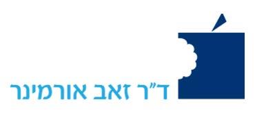 לוגו זאב אורמינר