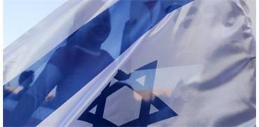 ילדה נראית מבעד לדגל ישראל / צילום: רויטרס