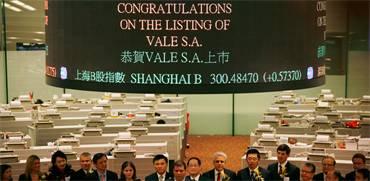 בורסת סין (צילום: רויטרס)