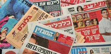 עיתונים, TGI / צילום: תמר מצפי