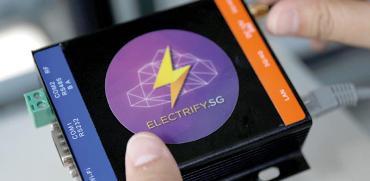 רכיב מבוסס בלוקצ'יין שמודד את צריכת החשמל / צילום: רויטרס Edgar Su
