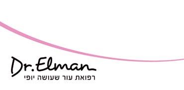 לוגו דר-אלמן