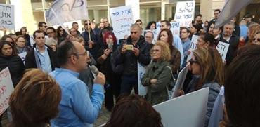 הפגנת עובדי בנק אגוד מול משרדי בנק ישראל בירושלים / צילום: אלירן מלכי