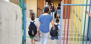 חוזרים לבית הספר / צילום: תמר מצפי