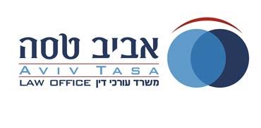 לוגו טאסה