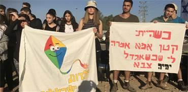 מחאת התלמידים בעוטף: עולים לירושלים ברגל