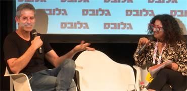 רשף לוי מדבר על יצירה ישראלית