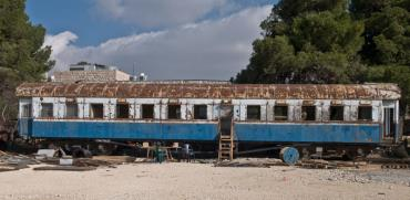 קרון נטוש שבו פעלה קבוצת בית ריק  / צילום: שי הלוי