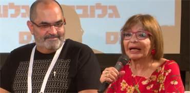 ממציאים מחדש את השפה הישראלית