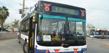 אוטובוס של חברת דן/ צילום: תמר מצפי