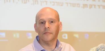 עמית איסמן פרקליט מחוז חיפה / צילום: לשכת עורכי הדין