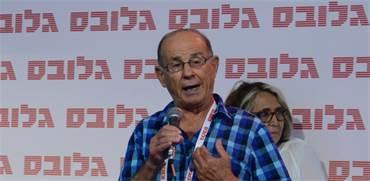 פרופ' חיים לוי \ צילום: איל יצהר