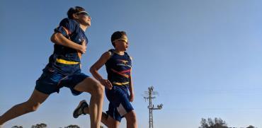 מיני מרתון לילדים / צילום:  רוני אגמי