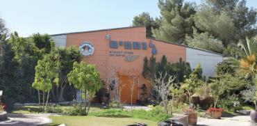 בנין נטפים באר שבע / צילום: בר - אל