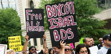 הפגנת BDS / צילום: SHUTTERSTOCK