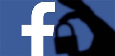 מי שומר על המידע של משתמשי פייסבוק? שאלה טובה / צילום: shutterstock