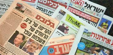 עיתונים ישראלים / צילום: תמר מצפי