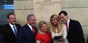 """איוונקה טראמפ, שרה ובנימין נתניהו בפתיחת השגרירות בירושלים / צילום: קובי גדעון, לע""""מ"""