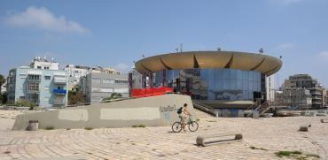 כיכר אתרים /  צילום: איל יצהר