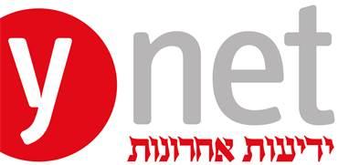 לוגו ynet / צילום: יחצ