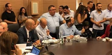 הוועדה המיוחדת על חוק הלאום / צילום: טל שניידר