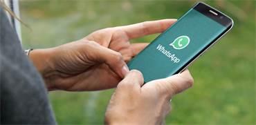 וואטסאפ לעסקים: הפיצ'רים החדשים באפליקציה