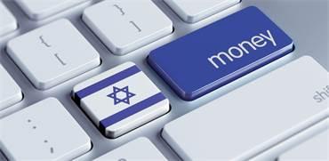 תעשיית הסטארט-אפ הישראלית משגשגת/ צילום: Shutterstock/ א.ס.א.פ קרייטיב