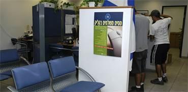 """משרדי מע""""מ בתל אביב / צילום: תמר מצפי"""