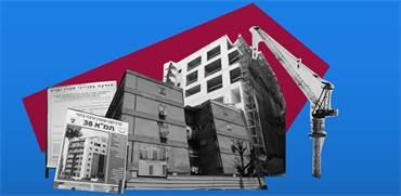 התחדשות עירונית סדרה/עיצוב תמונה:אפרת לוי