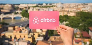 airbnb / צילום: Shutterstock