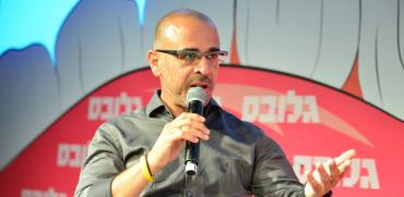 איציק בנבנישתי,/ צילום: תמר מצפי