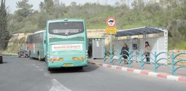 תחנת אוטובוס בירושלים / צילום: איל יצהר