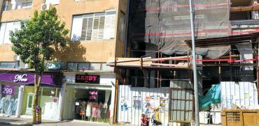 הבניין ברחוב רבי עקיבא 25/  צילום: אמיר מאירי