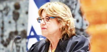 נשיאת בית הדין לעבודה ורדה וירט לבנה/ צילום: שלומי יוסף