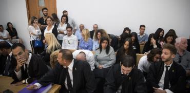 המתמחים בבית המשפט/  צילום: יוסי זמיר